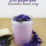 Exfoliating Lavender Sugar Scrub