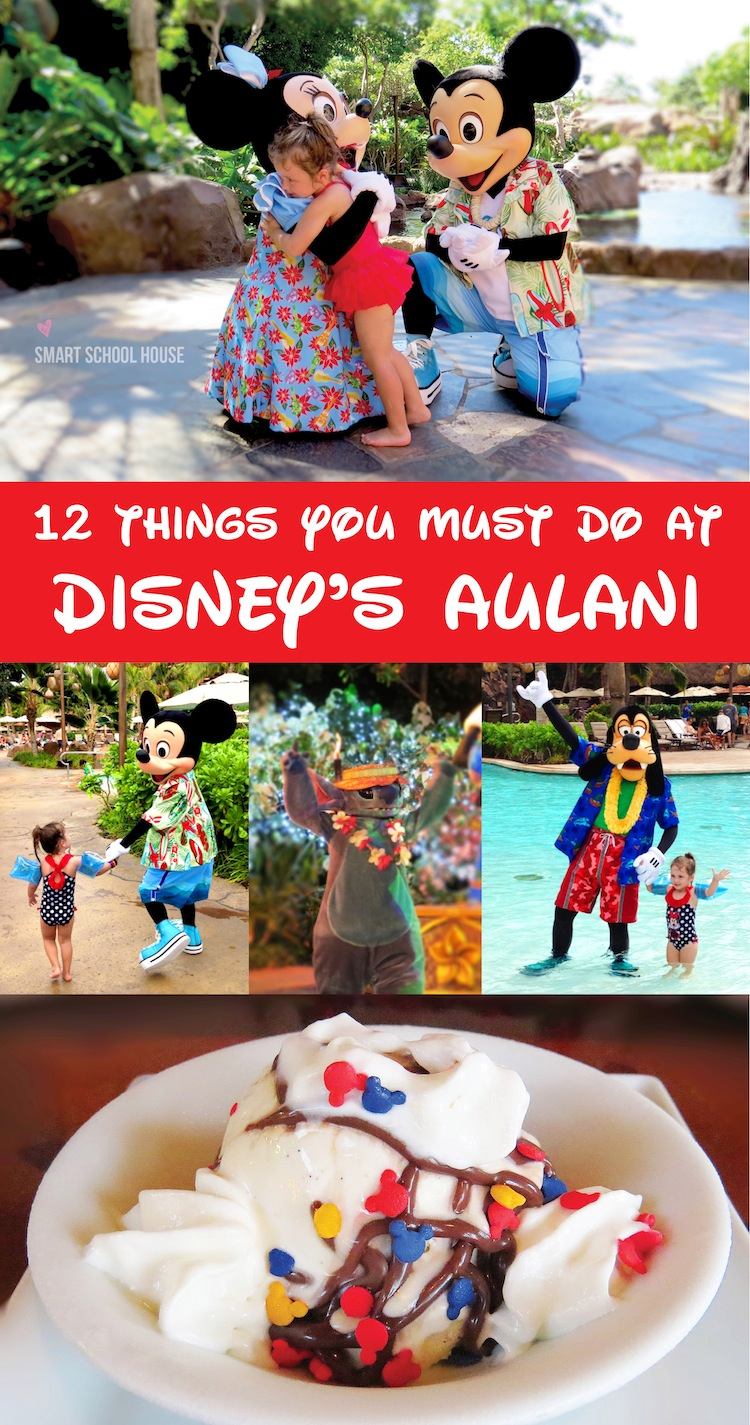 If you are a family like ours, you must go to Disney's Aulani Resort in Hawaii! Here are 12 things that you can look forward to when you are there: