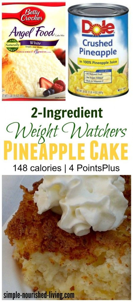 2 ingredient pineapple angel food cake. Delicious and oh so easy!!