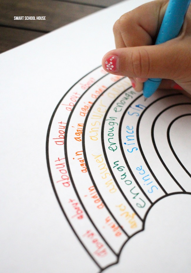 Sight Word Rainbow Worksheet